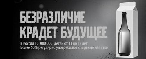 Соц программы алкоголизма кодирование от алкоголизма гипноз днепропетровск
